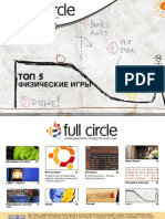 Full Circle Magazine - issue 29 RU