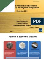 セミナー「タイの経済・政治動向と地域協力プログラムの進捗状況について」(2015年11月26日)配布資料