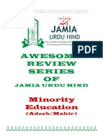 6 Awesome Review of Minority EducationUrdu