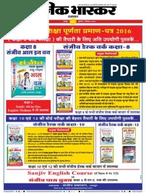 Danik-Bhaskar-Jaipur-12-02-2015 pdf