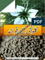 Kalunji B (Iqbalkalmati.blogspot.com)