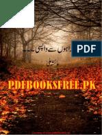 Bhatki Rahon Se Wapsi by Ayesha Ali Pdfbooksfree.pk