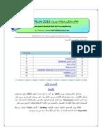 Learning Word 2010 in Arabic