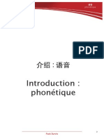 Introduction Pack Survie Chinois