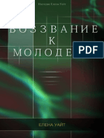 ru_ВоМ(AY)