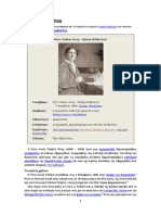 Ρέτα Τσάιλντ Ντορ - Rheta Childe Dorr - Βιογραφικό