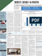 12-03-2015 PDF