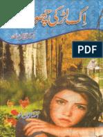 Ek Larki Choti Si by Amna Iqbal Ahmad-zemtime.com