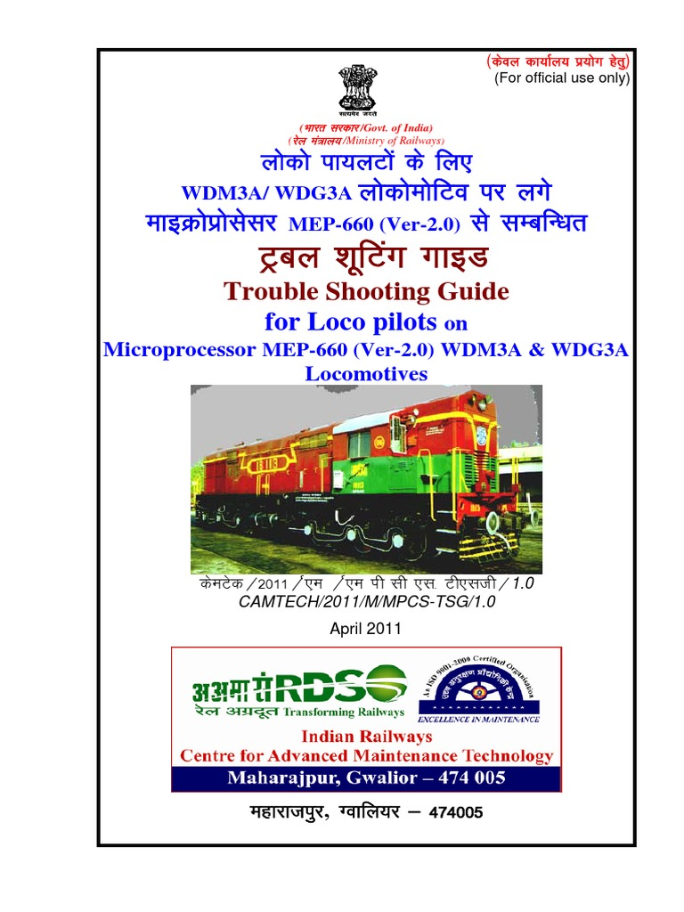 trouble shooting guide for loco pilots on microprocessor mep 660 rh es scribd com