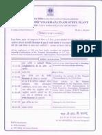 Sri Tenneti Viswanadham Invitation