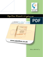 Pipe Flow Wizard Manual
