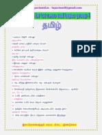 TNPSC QUESTION ANSWERS=tamil material=mohana sundari