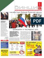 04_12_2015.pdf
