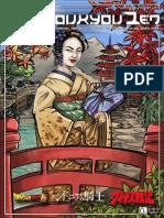 Koukyou Zen Vol. 54