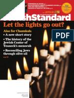 Jewish Standard, December 4, 2015