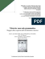 Vitruvio, non solo grammatica - Viaggio alla scoperta dell'archittettura classica