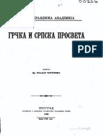 Vladan Djordjevic Grcka i Srpska Prosveta