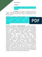 Técnico Do Seguro Social Inss Edital Fcc 2012