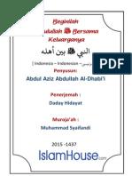 id_Rasulullah_Bersama_Keluarganya.pdf