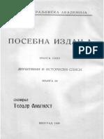 Svetosavski Zbornik II
