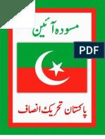 PTI Constitution Urdu