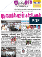 Copy of Page
