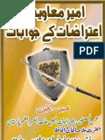 Ameer Muawiyah Per Aitrazat K Jawabat