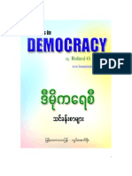 Lessons in Democracy Burmese