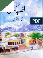 Qasba Kahani by Tabassum Kashmiri