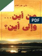 1101 Suche Arabisch Lese