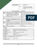 Lesson 051.pdf