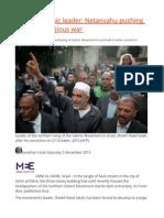 Banned Islamic Leader Netanyahu Pushing Region to Religious War