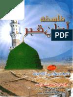 Azan-e-Qabr by Allama Abdul Sattar Hamdani
