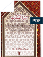Surat Al-Hujurat With Lexical & Grammatical Notes _ Dr. v. Abdur Rahim