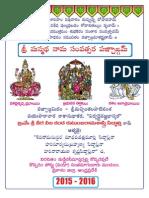 2015 2016 ChintalapativariManmathaNamaSamvatsaraPanchangam201516-Free KinigeDotCom
