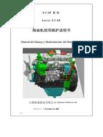 Manual YC4F E-II_esp