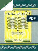 Darhi_Aur_Balon_K_Ahkam.pdf