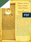 56-ArdraNakshatraPadasInRavanaSamhita-1