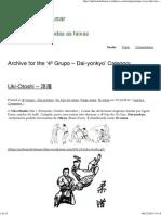4º Grupo – Dai-yonkyo _ Judô_ Modo de Usar