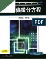 [Richard Haberman] Applied Partial Differential Eq(BookZZ.org)