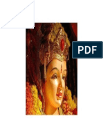 Seetha Devi