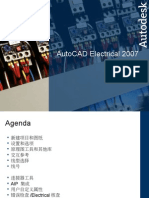 [] 7-AutoCAD Electrical - SC(BookSee.org)