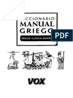 Diccionario Vox Griego Clasico