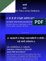 Das Mahavidya Presentation