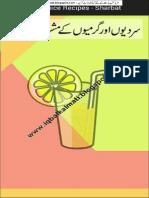 Juice R 1