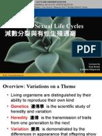 2011 Biology Ch13