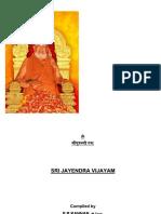 Sri Jayendra Vijayam