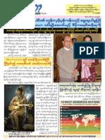ေနရာတကာ ဂ်ာနယ္ - Nov-Dec Issue Final 2