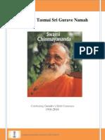 Guru Paaduka Puja