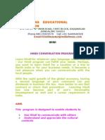 HINDI CONVERSATION Program Brochure